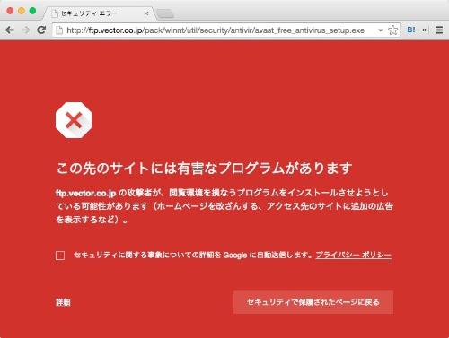 Google Chromeがインストールできない時の対処 |  …